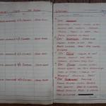 Log book 25