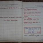 Log book 27