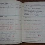 Log book 32
